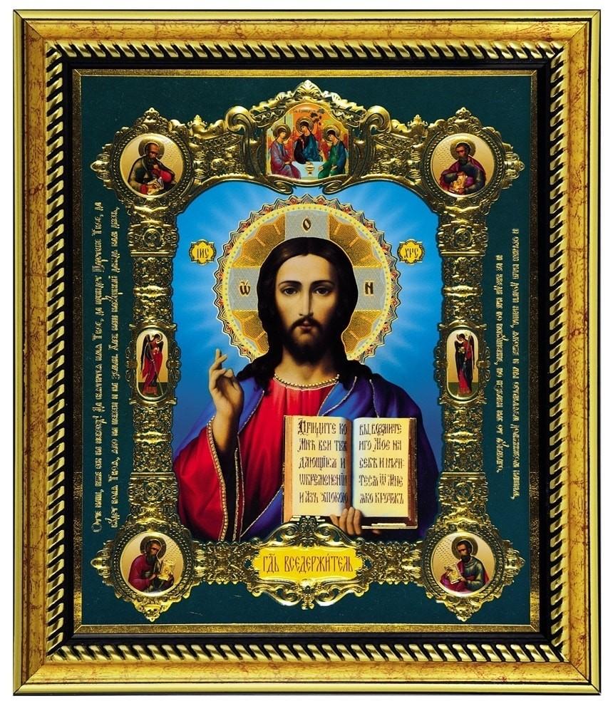 В чем помогает икона «распятие иисуса христа». как правильно молиться?