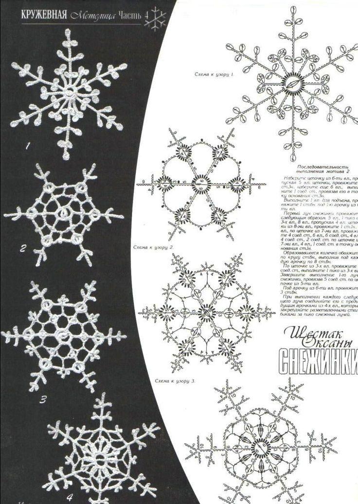 Снежинки крючком (схемы)