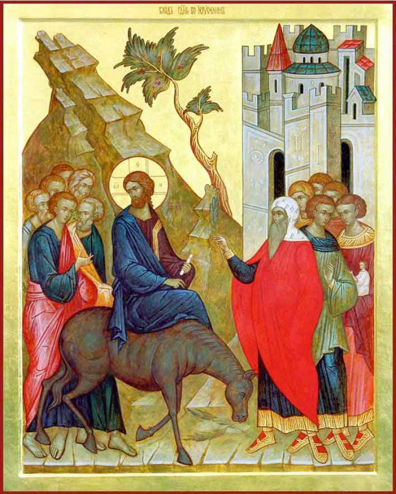 Вход господень в иерусалим, вербное воскресенье 21 апреля, и время воспоминаний об иисусе христе, спасителе рода человеческого