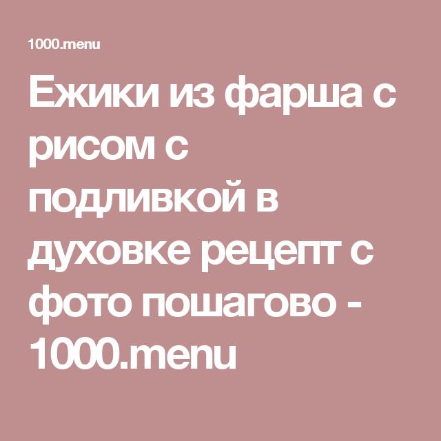 """Козинаки """"вкус детства"""" – кулинарный рецепт"""