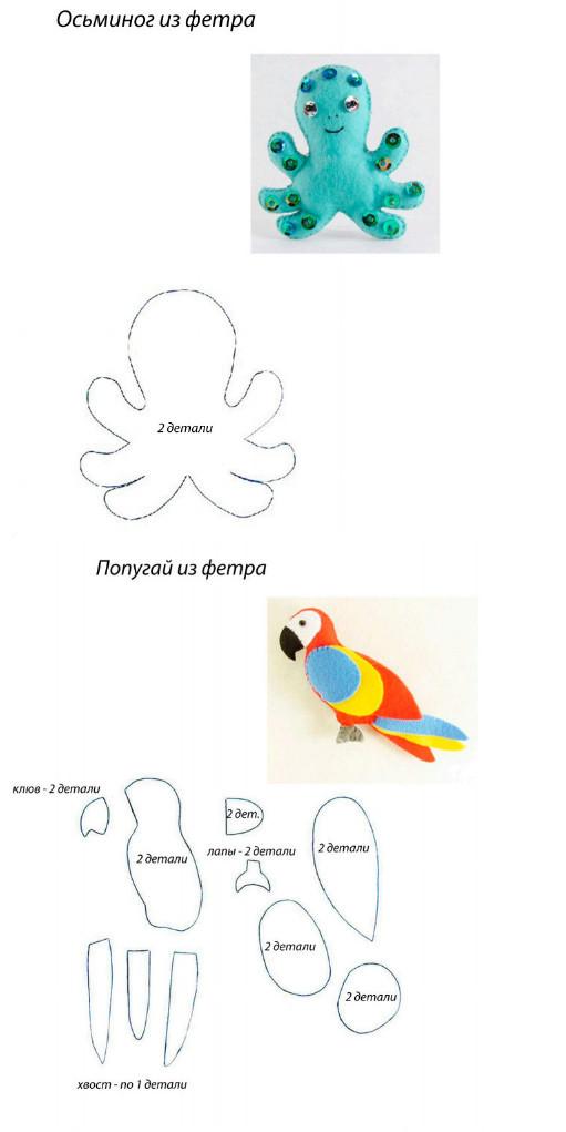 Выкройки развивающих игрушек из фетра своими руками