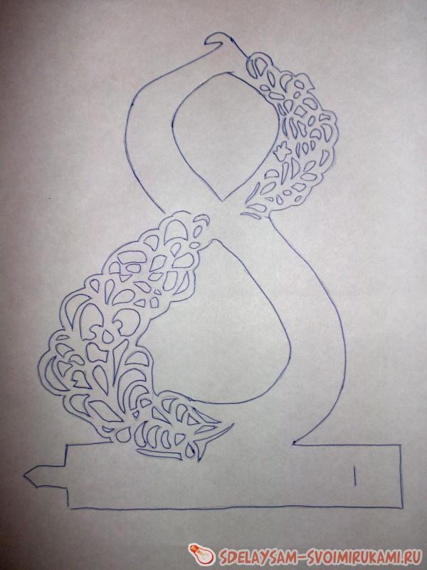 Розовая восьмерка. розовая восьмерка как нарисовать цифру 8 на бумаге