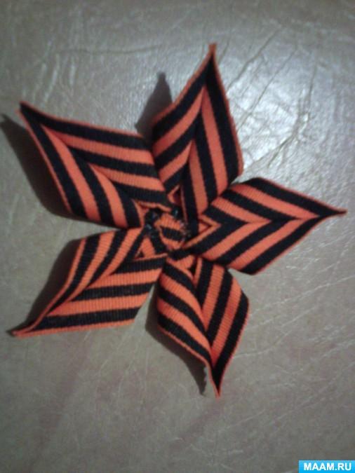 Звезда на елку из различных материалов