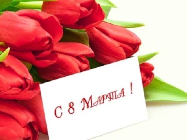 Поздравления с 8 марта для коллег и партнеров. оригинальные и прикольные стихи для женщин