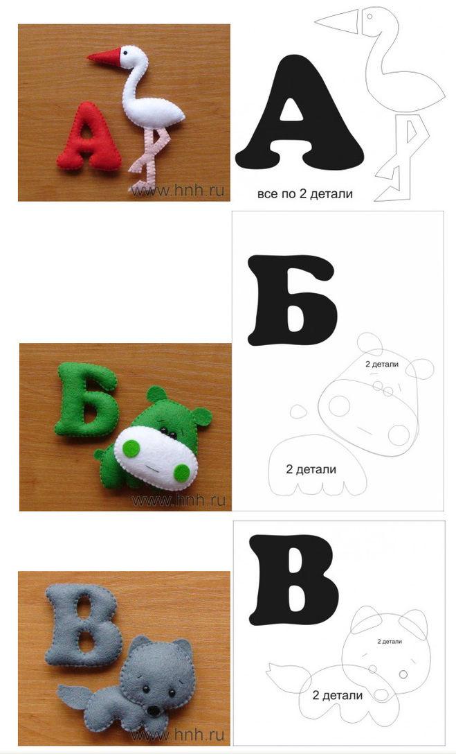 Как сшить цифры и буквы из фетра своими руками: шаблоны выкроек фетровых букв русского алфавита
