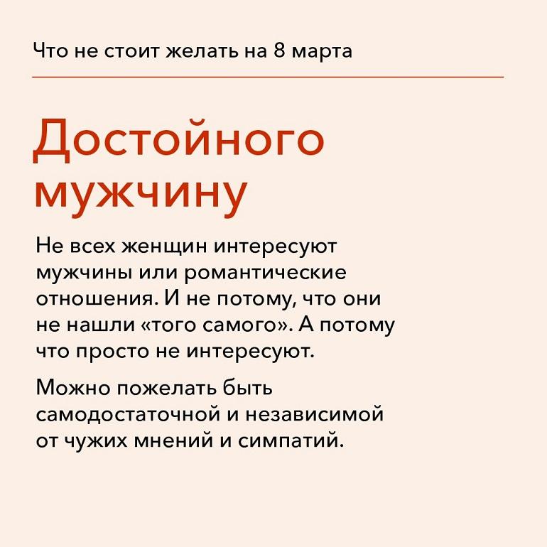 Прикольные стихи на 8 марта