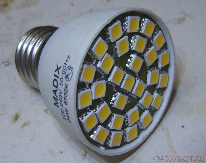 Как из энергосберегающей лампы сделать светодиодную