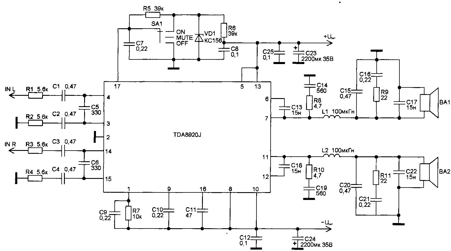 Предварительный усилитель на аудиопроцессоре tda7318 (tda7313) и arduino. часть 1 » журнал практической электроники датагор (datagor practical electronics magazine)