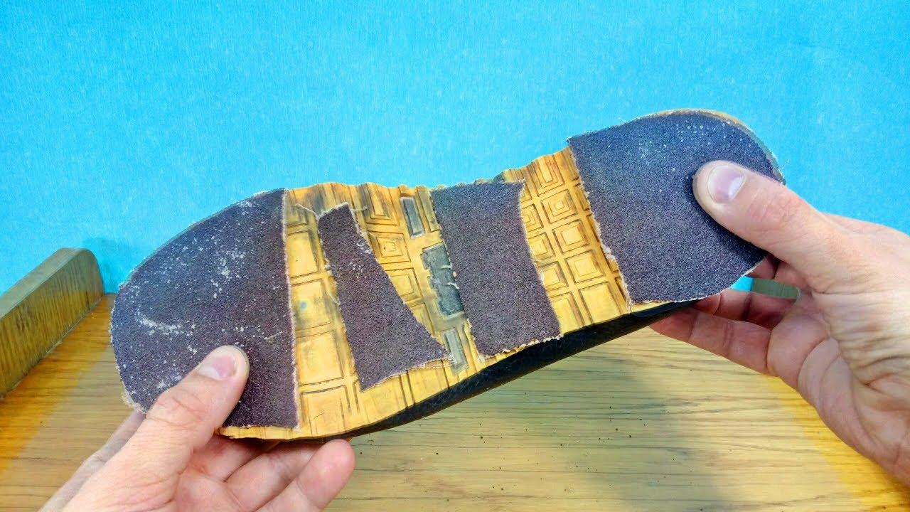 Как сделать обувь нескользкой? - placeclean