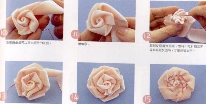 Как сделать розу из ткани или мои долгие мучения бессонными ночами. часть первая. | страна мастеров