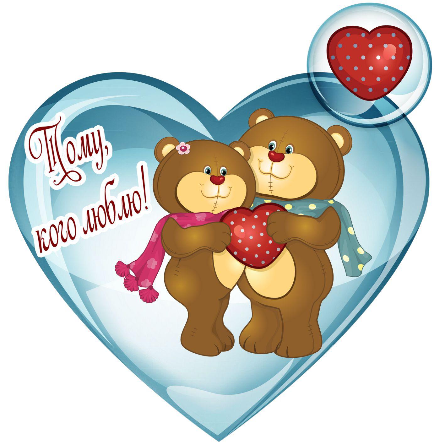 Валентинки своими руками станут прекрасным и незабываемым подарком на 14 февраля для второй половинки