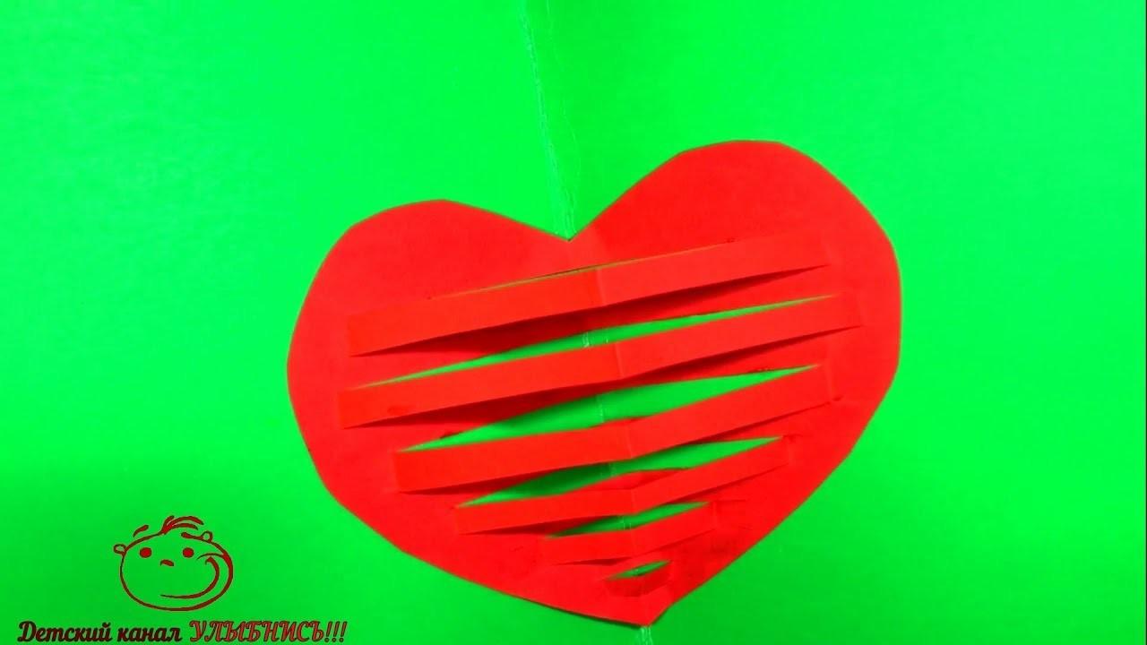 Валентинки своими руками на 14 февраля 2020 года