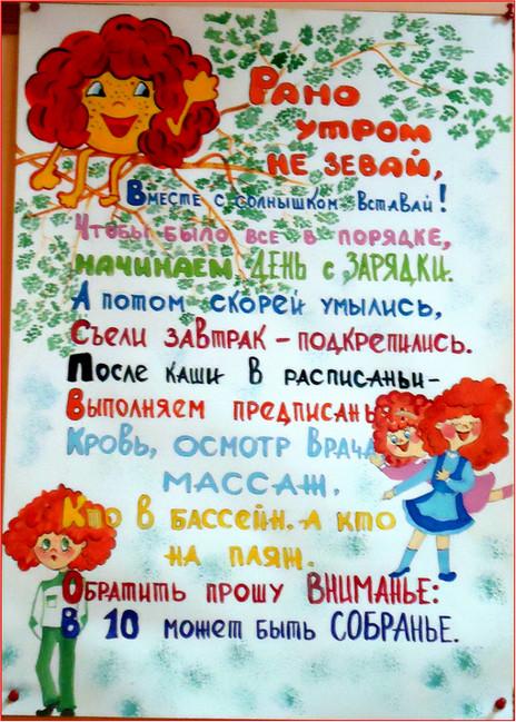 Серпантин идей - песни-переделки и частушки к 8 марта для школьников // подборка музыкальных лирических и веселых поздравлений с 8 марта для школьников