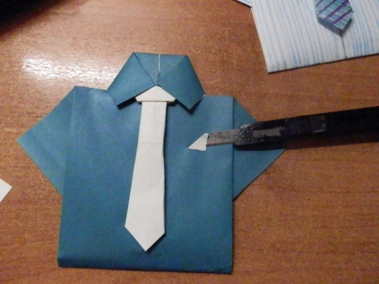 Открытка рубашка с галстуком своими руками пошаговая инструкция