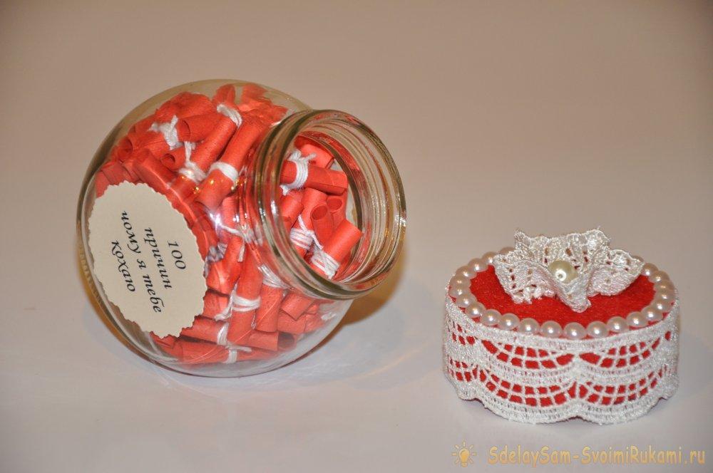 """Поделка изделие валентинов день баночка """"300 причин моей любви к тебя """" банки стеклянные бумага бусины ленты"""