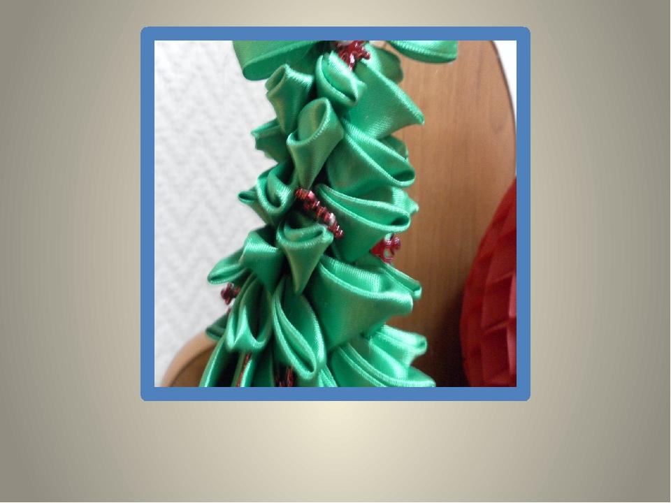 Елка из ленты с бусинами. как сделать елку из ленты своими руками? елка из лент
