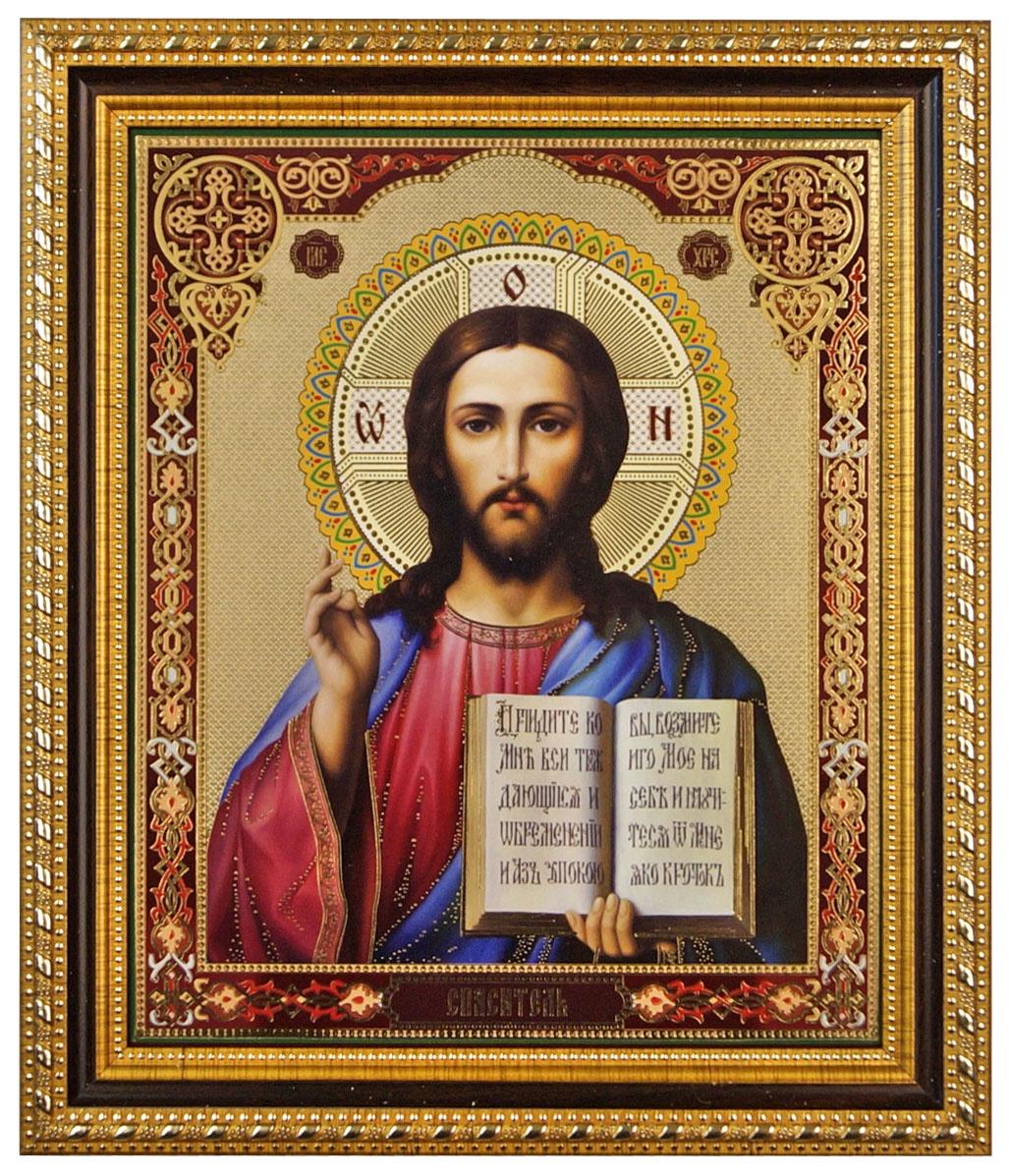 Самые известные иконы спасителя иисуса христа