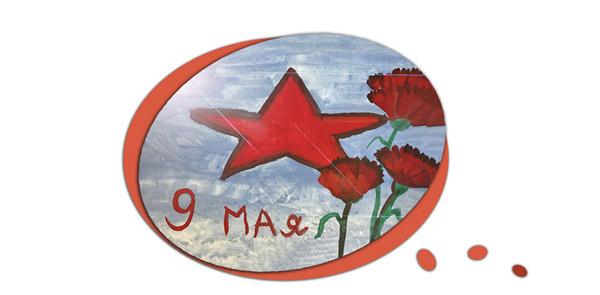 Стихи к 9 мая для школы и детского сада. красивые, короткие и душевные стихи на 9 мая