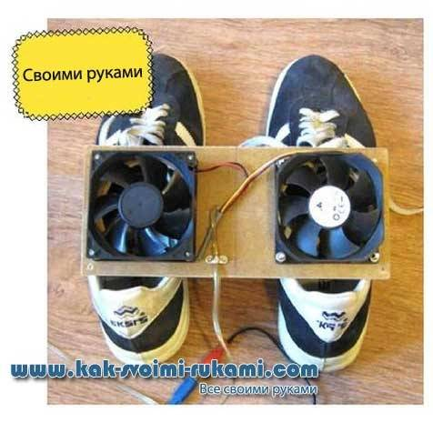 Как быстро высушить обувь после стирки или если вы промочили ноги: полезные советы и рекомендации, правила и запреты при сушке