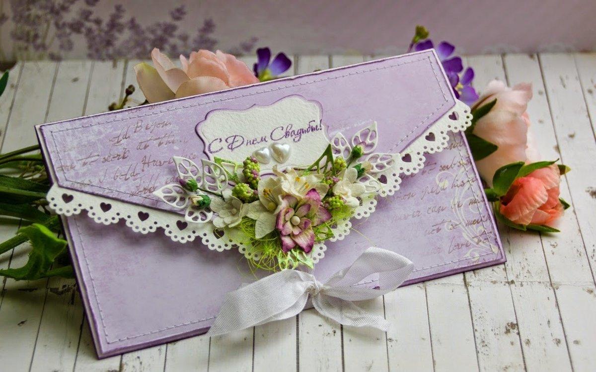 Как сделать конверты для денег и пригласительных на свадьбу?