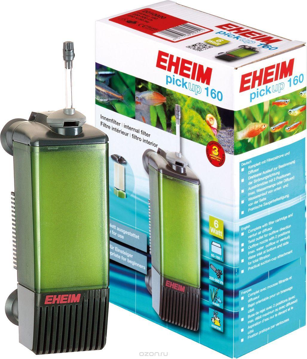 Самодельный фильтр для аквариума: внешний (наружный) и внутренний, пошаговая инструкция, которая расскажет, как сделать такую систему самому в домашних условиях