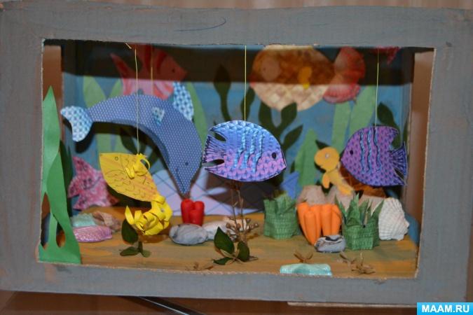 Аппликация аквариум с рыбками из цветной бумаги. аквариум из бумаги. материалы и инструменты