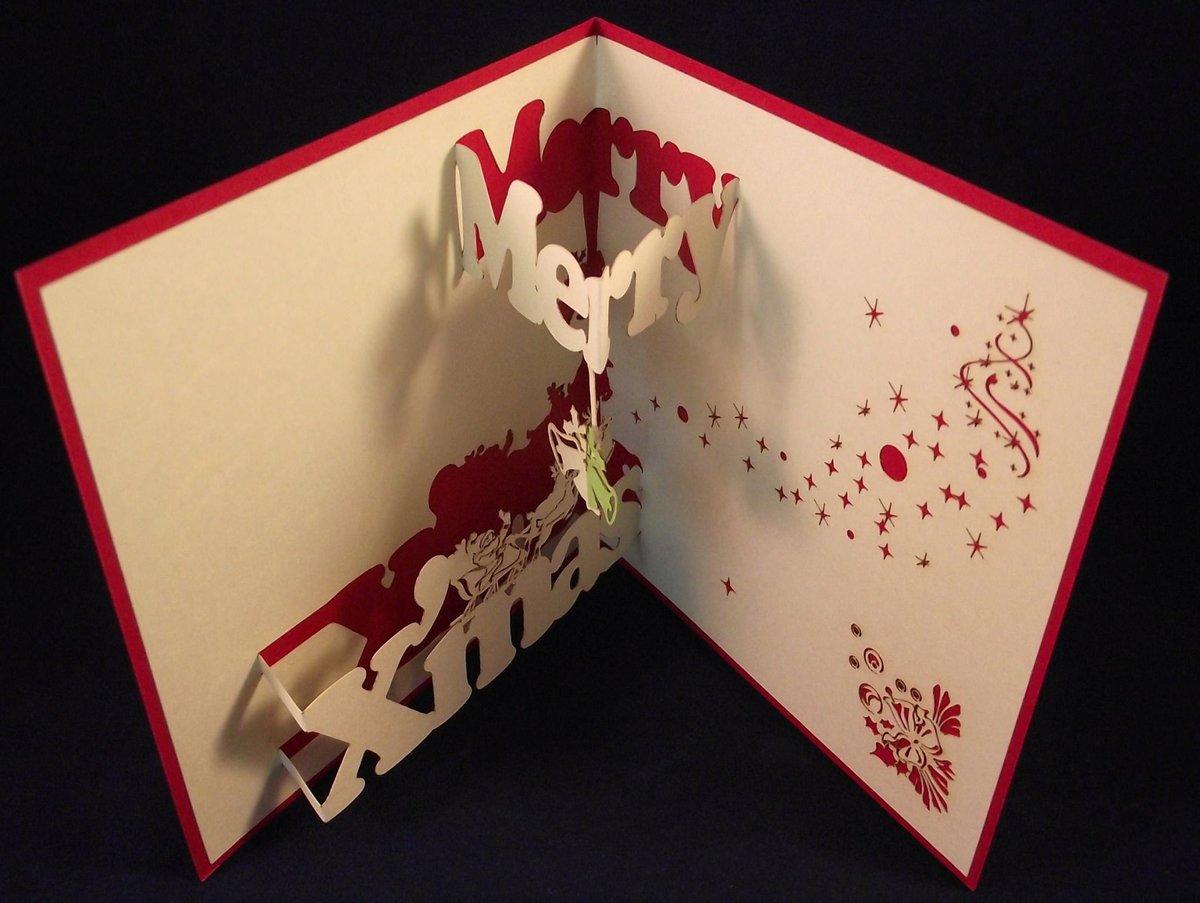 Объемные открытки — интересные идеи и советы как изготовить красивую открытку своими руками (105 фото)