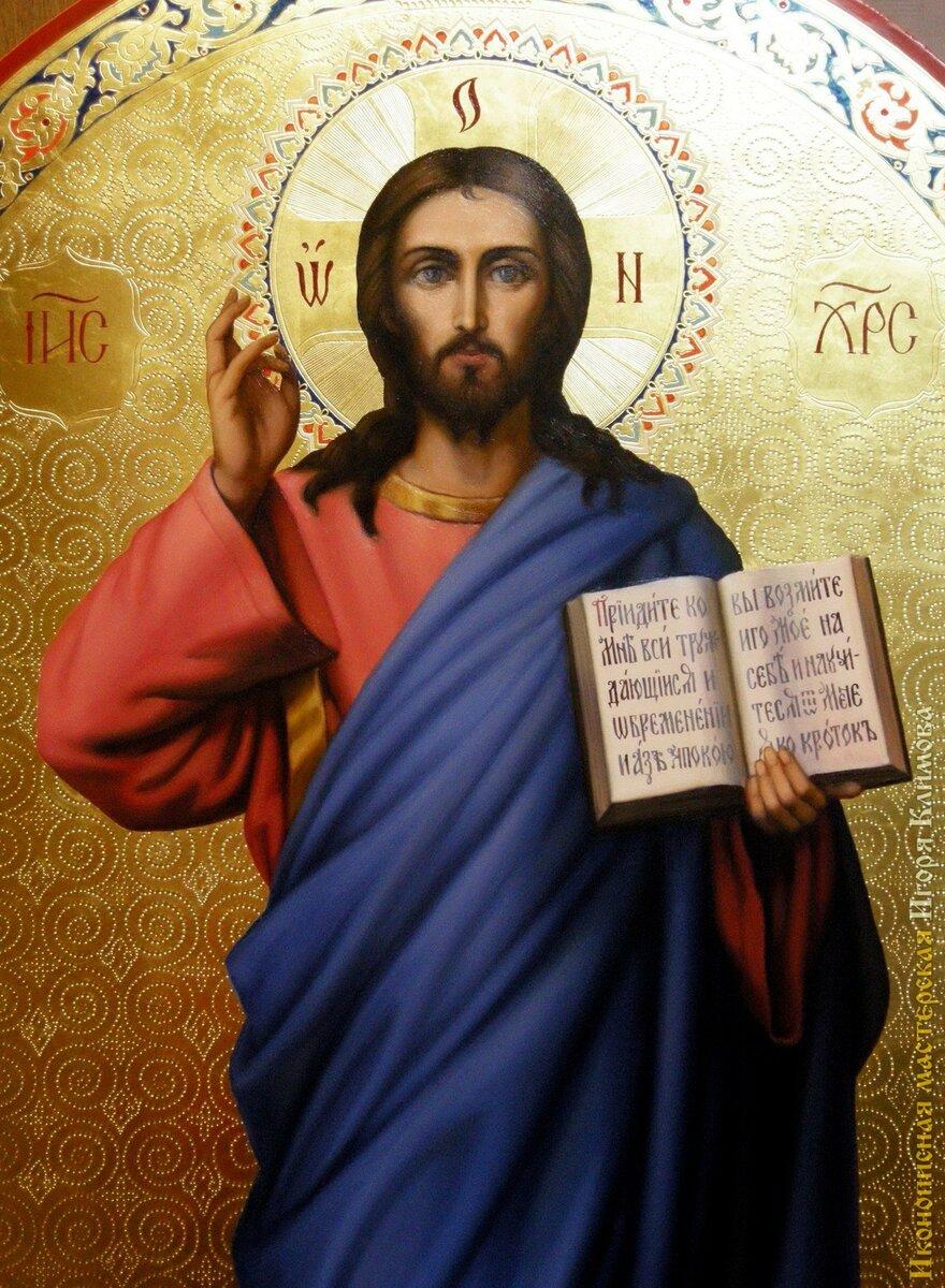 Икона иисуса христа: значение, символика и роль святого образа в православии + в чем помогает и как правильно молиться