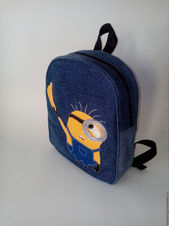 Рюкзак своими руками: 110 фото пошива простого, прочного, стильного и максимально практичного рюкзака