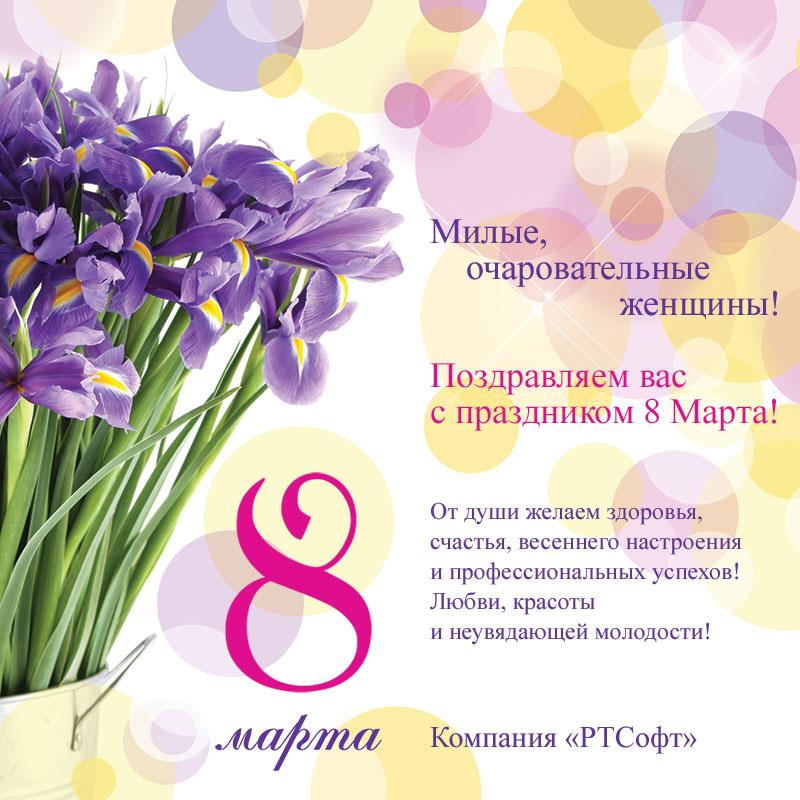 Поделки к 8 марта: цветы из бумаги   | материнство - беременность, роды, питание, воспитание