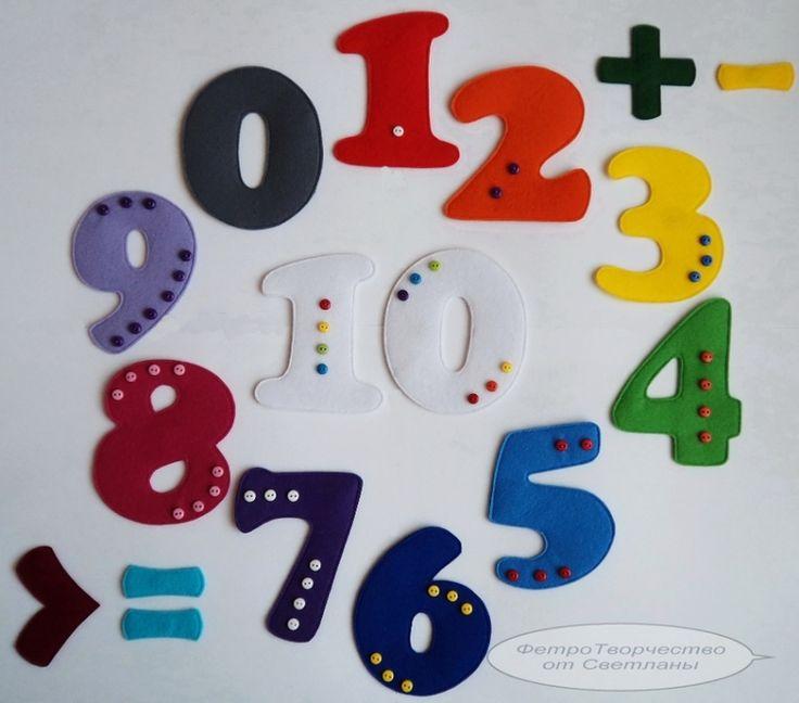 Буквы из фетра