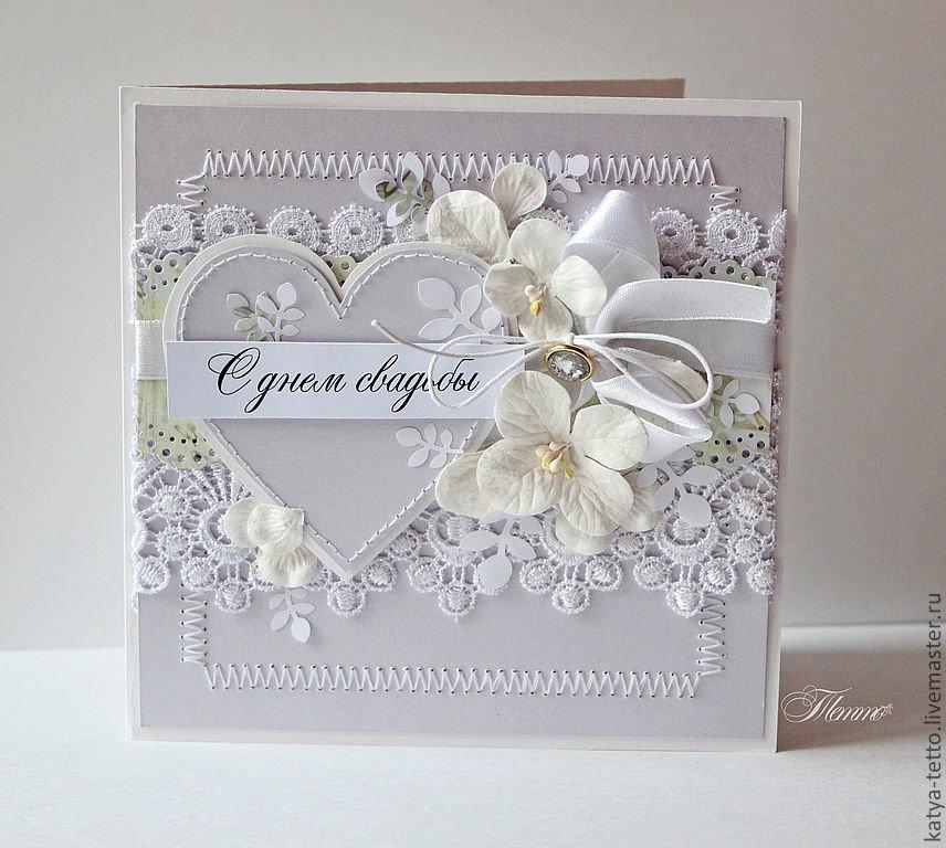 Свадебная открытка с фото молодоженов | страна мастеров