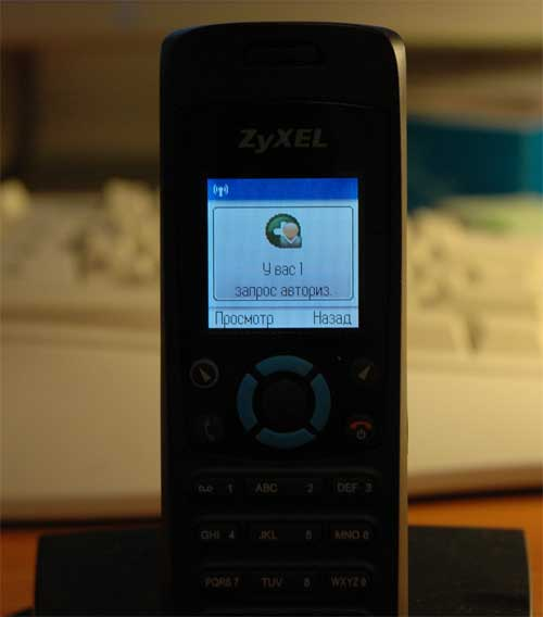 Телефон на android как беспроводная веб-камера с микрофоном для skype