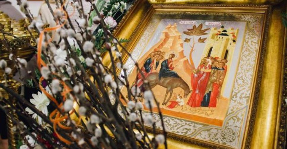 Иеромонах роман. «вход господень в иерусалим…» - ветрово