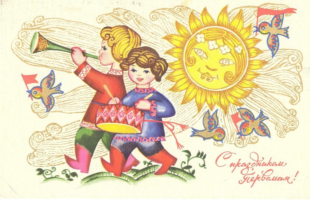 Стихи первомай - сборник красивых стихов в доме солнца