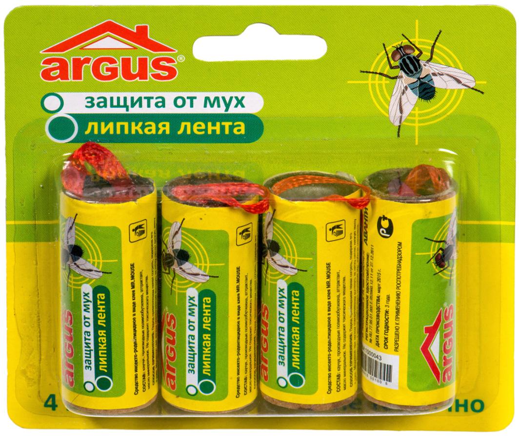 Ультразвуковые отпугиватели мух. выбираем лучшее средство от мух