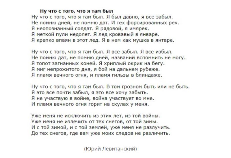 Стихи на 9 Мая до слез