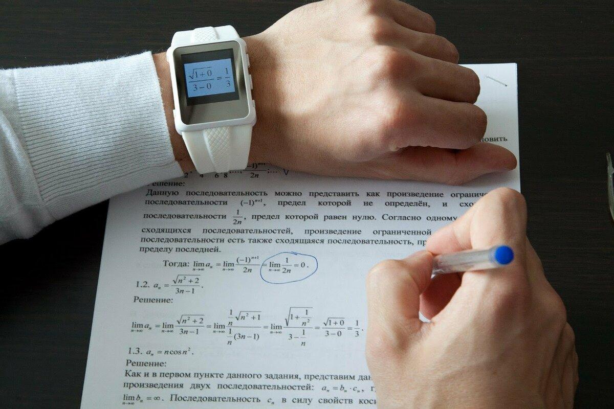 Как списать с телефона на экзамене?