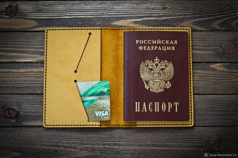 Изготовление обложек для паспорта как идея для бизнеса