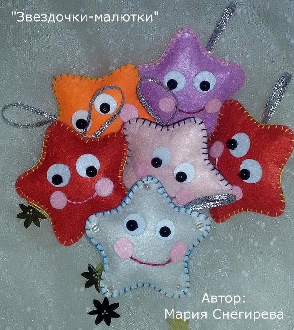 Поделка изделие новый год шитьё рождественские звезды фетр