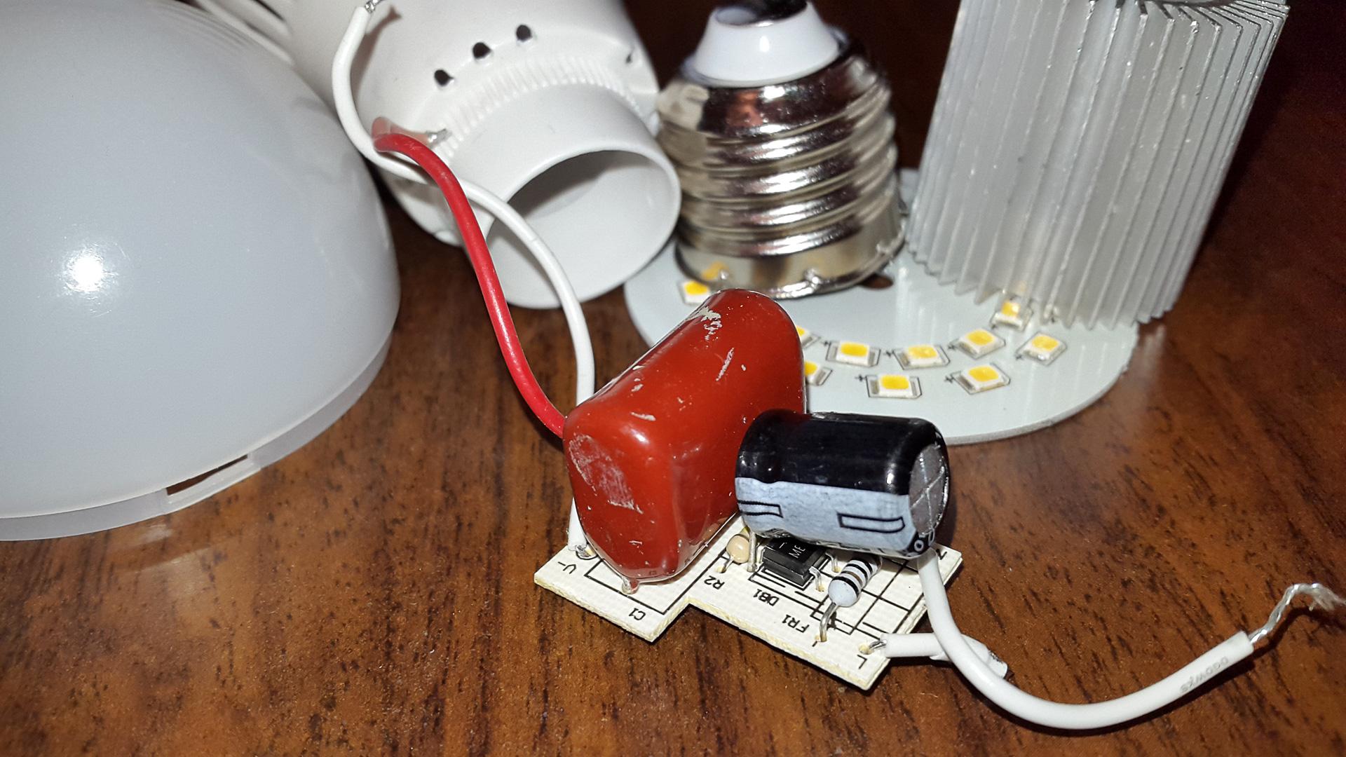 Модернизация энергосберегающей лампы в светодиодную №1 — своими руками