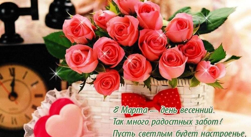 Необычные  поздравления с 8 марта девушке — 8 поздравлений — stost.ru  | поздравления с международным женским днем. страница 1