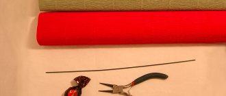 Поделки из гофрированной бумаги - примеры изготовления красивых поделок своими руками .