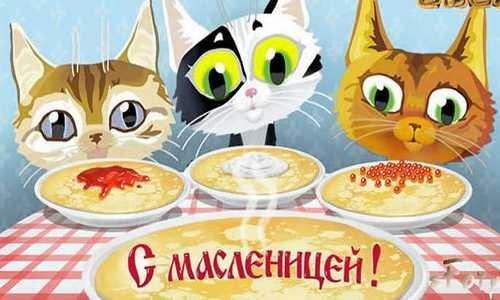 Стихи про масленицу | antrio.ru