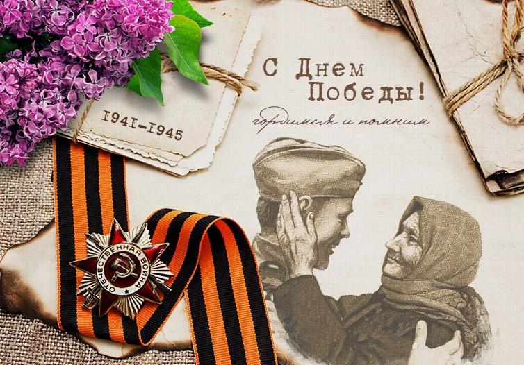 Поздравления ветеранам войны с 9 мая в стихах и прозе