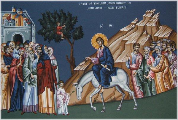 Вход господень в иерусалим — поздравления