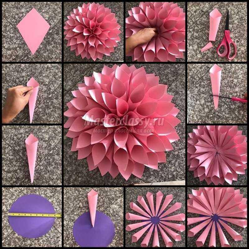 Цветы из бумаги своими руками: 120 фото примеров и изготовления