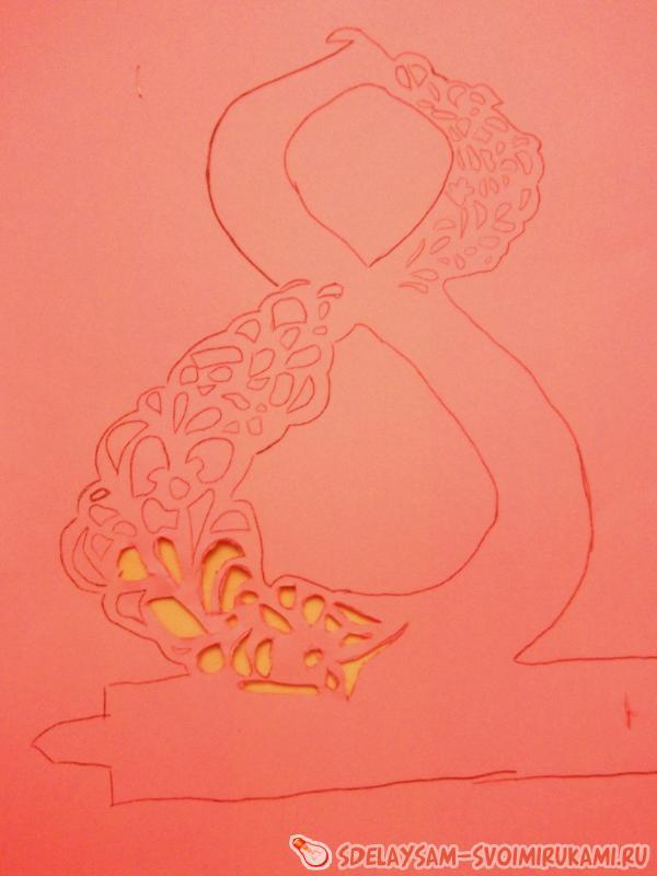 Розовая восьмерка