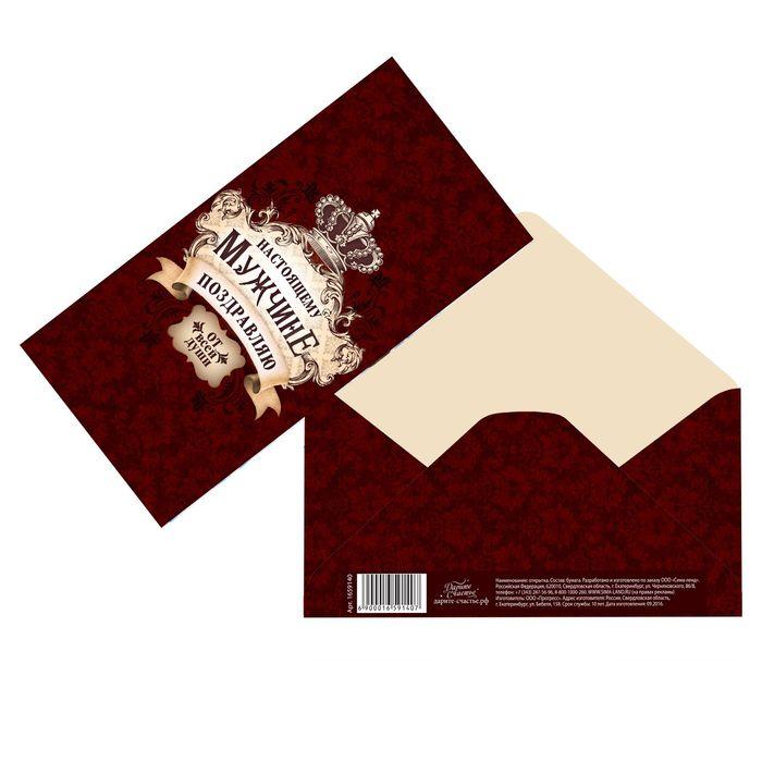 Открытка скрапбукинг день рождения ассамбляж универсальный мужской конверт