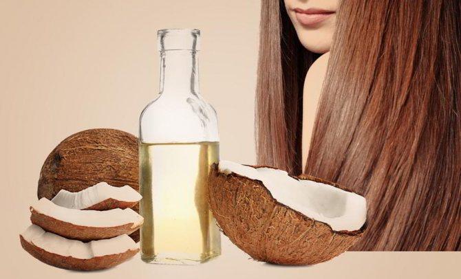 Для чего использовать натурально кокосовое масло